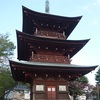 やぐらを立てて「空中参拝」させた凄い三重塔