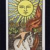 7/5 19.The Sun