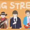 『シング・ストリート』感想