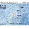 2017年08月17日 05時38分 奄美大島近海でM3.4の地震