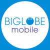 BIGLOBEモバイル 12/28~キャンペーン【当サイト限定特典あり】