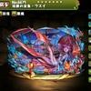 【パズドラ】琉麗の金魚ウスイの入手方法やスキル上げ、使い道や素材情報!