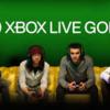 Xboxでも無料配信ゲームがマルチプレイ無料に!(ややこしい)