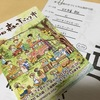 7月8日 森の手づくり市に出店します #kyoto  #がまぐち #手づくり #下鴨神社 #糺ノ森