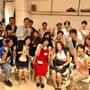 第79回 人狼ゲーム会@勝間和代さんコラボvol.17レポート