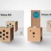 Googleの新しいバージョンのAIY VisionとVoice Kitには、Raspberry Pi Zero WHが付属しています