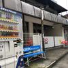 東京・神奈川 ラーメン紀行〉オーソドックスな中にも旨味が光ってます。