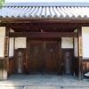 網干(あぼし)街歩き#3《網干陣屋跡、金刀比羅神社》(兵庫・姫路市網干区)
