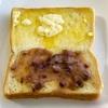 コジマジャムの「小倉バター スプレッド」/これにちょい足ししたら、さらに美味しくなったので試して欲しいです