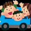 赤ちゃん連れでも安心!!新東名高速道路のサービスエリアは充実!!NEOPASA浜松(下り)のベビールームを紹介します。