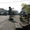 酢屋の坂(大分県杵築市)