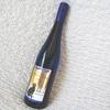 黒猫が見つめる白ワイン ドイツの甘くて飲みやすい1本【カールジットマン ツェラー・シュヴァルツ・カッツ ブルーボトル 商品紹介・レビュー】