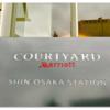 【大阪京都BRG旅行】Marriottコートヤード新大阪【宿泊レビュー】