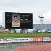 マッチレビュー J3リーグ第19節 グルージャ盛岡 vs ガンバ大阪U-23