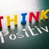 ポジティブシンキングの効果 ~心理学から見る3つの理由~