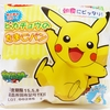 ポケモンパン4月の新商品 (2015年4月1日(水)発売)