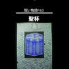 New Release/聖杯
