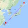 日本列島は長い