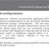 vSANクラスターの理想形、推奨とは?