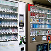 たばこ自販機「禁止すべき」7割 国がんセンター調査