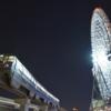 大阪万博とIR、新しい観光立国を示せるか