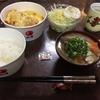 松屋の新メニュー「チーズダッカルビ定食」を食べてみた話in2018冬