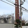 阪神電車「魚崎駅」から浜福鶴吟醸工房へ。