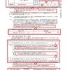 平成29年版 ふるさと納税 ワンストップ特例制度の申請書の書き方!提出はいつまで?