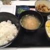 【チェーン店】「吉野家」納豆牛小鉢定食を食べてみたんだ♪(●´ω`●)✨~安定の朝ごはんは吉野家で決まりなのですぅ☆彡~