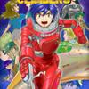 御米椎先生の 『秘密宇宙救助隊コズミッククライマーズ』(全1巻)を公開しました (※未単行本化作品)