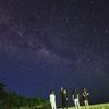 この星空を見てみませんか?「カモテス諸島」