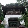 江ノ島神社と江の島岩屋洞窟