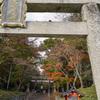 大原野神社で色付く紅葉@2020
