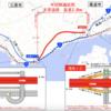 広島県  一般国道2号 木原道路が開通