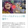 ポケモンGOイベントでガルーラ48時間解放!ミュウツーEX開始!