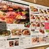 【子連れランチ】ハタケノパスタで野菜をもりもり食べよう♪