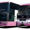 ウィラーバスの予約確認をしてみた 博多の新しいバスターミナルも楽しみ!