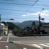 三入村から可部町へ