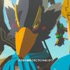 リーバルの画像集・スクリーンショット集【ゼルダの伝説ブレスオブザワイルド】