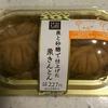 口当たりなめらかな栗和菓子 『ローソン Uchi Cafe SWEETS 栗と砂糖で仕上げた 栗きんとん』 を食べてみました。