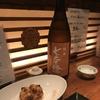 日本酒が飲みたくて。