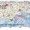 2017年10月11日 18時42分 静岡県中部でM3.1の地震