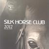 2012【シルク】2012年1歳募集馬 2011年度産駒