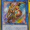 【シーラカンス剣闘獣】