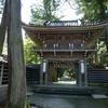 北陸工芸の祭典「GO FOR KOGEI 2021」