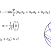 Googleの量子コンピュータフレームワークCirqを使ってみる(5. 資料を見ながらCirqの計算フローを追ってみる)