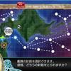 艦これ(2019春イベ)期間限定海域 E1 甲 「艦隊集結地哨戒!単冠湾泊地」