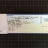 ワールドカップのチケットを購入しました!(IFSCボルダリングワールドカップ八王子2017.5.6-7)