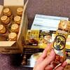 【当選】『AJINOMOTO 香り立つパラっと炒飯油』モニターに当選した。