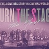 Burn the Stage 感想